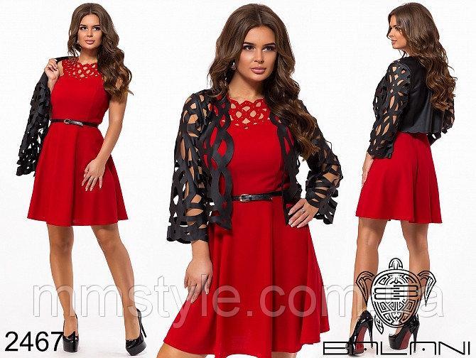 Вечернее платье-двойка - 24671