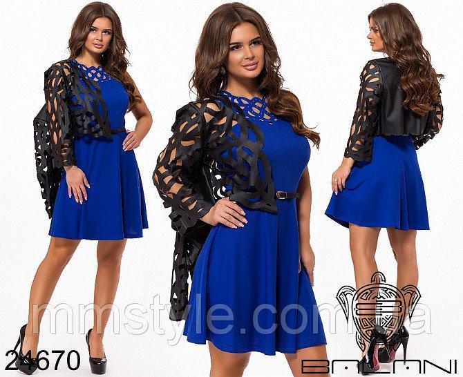 Вечернее платье-двойка - 24670
