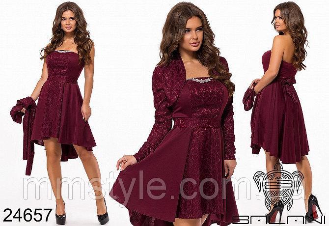 Вечернее платье-двойка - 24657
