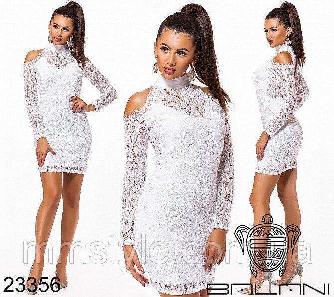 Вечерние платья- 23356