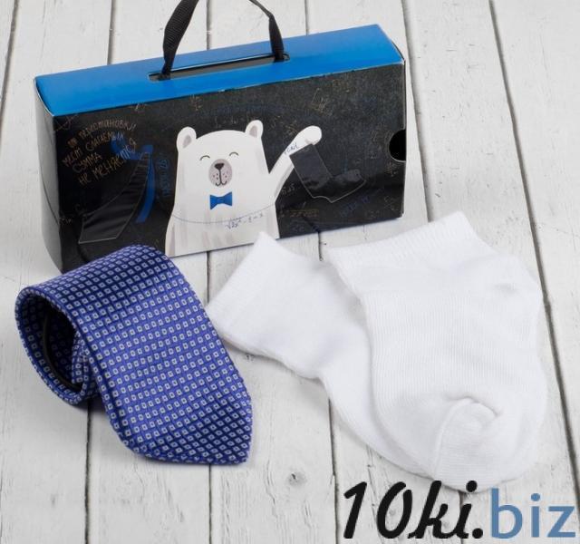 """Набор для мальчика """"Для самого делового"""" галстук 28 см, носки 14 р-р, п/э, синий/белый купить в Лиде - Детская одежда для мальчиков"""