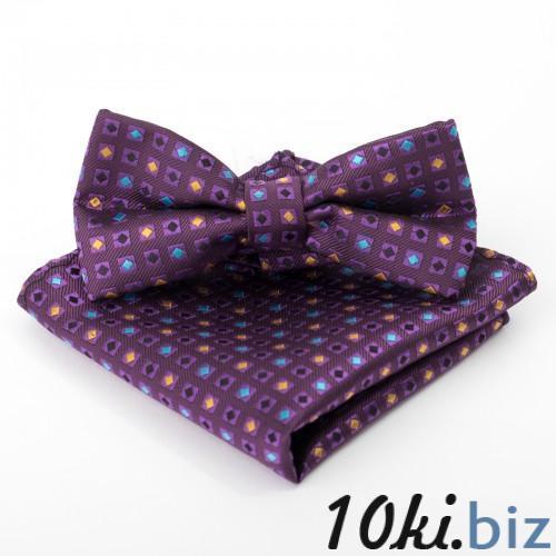 Набор детский: галстук-бабочка 10х5, платок 18х18, п/э, фиолетовый купить в Лиде - Детская одежда для мальчиков