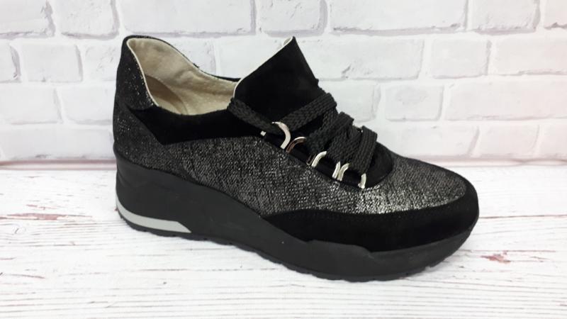 Стильные кроссовки на платформе. Украина