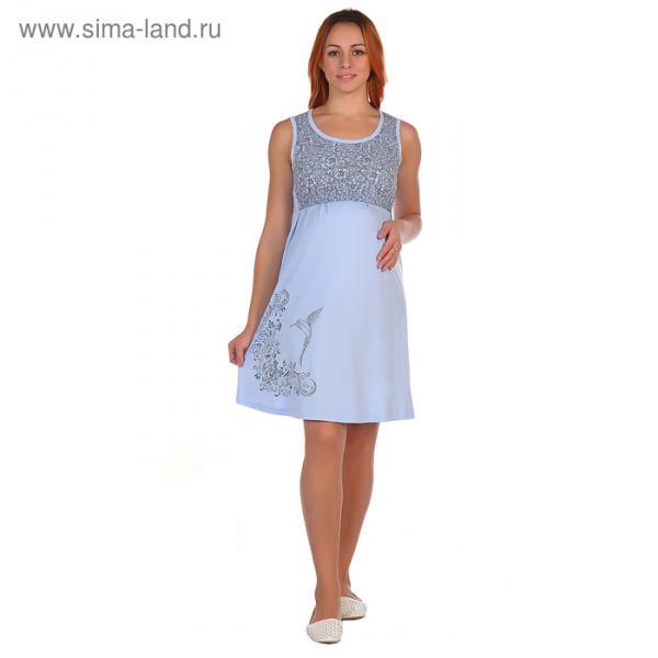 Сорочка женская 8.15 цвет голубой, р-р 42