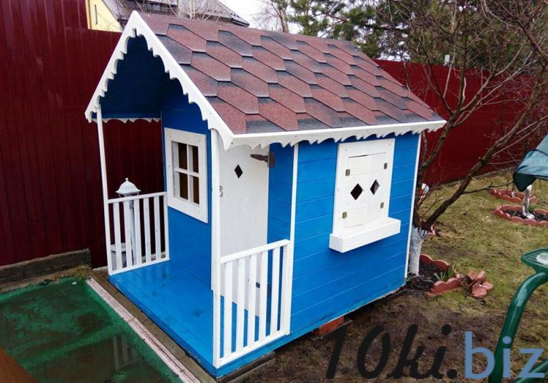 Детский домик 0711 Игровые домики, замки  в России