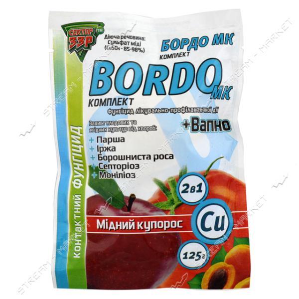 Бордосская смесь Садовник 125гр