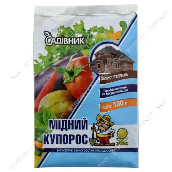 Медный купорос Садівник 100г