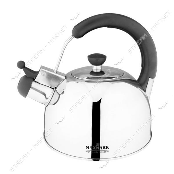 Чайник со свистком Maxmark MK-1307 2.5л