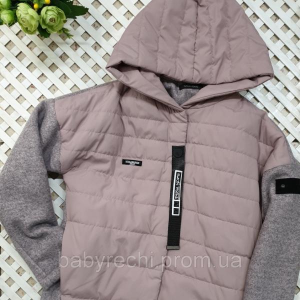 Куртка - пальто для девочки оверсайс пудра 128-158 152