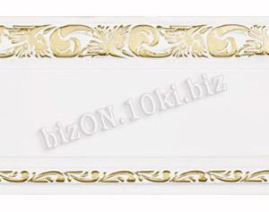 Бленда   Ажур «Белый + Золото», ширина = 7 см, Декоративная лента для потолочного карниза