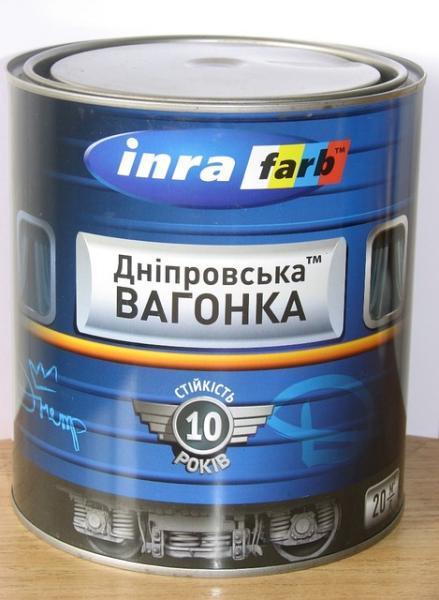 """Алкидная эмаль ПФ - 133 """"Днепровская вагонка"""" Цвет: Темно-синий лак"""