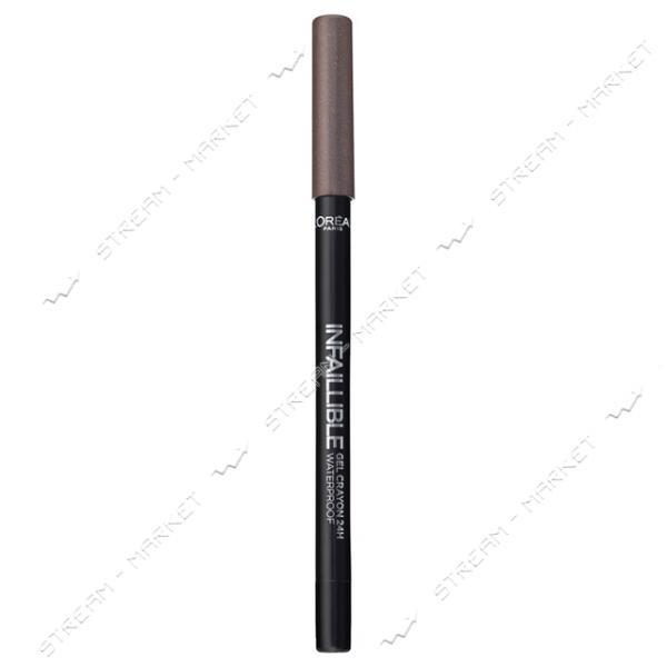 """Карандаш для глаз L""""Oreal Paris Infallible 04 Гелевый серый 0.9г"""