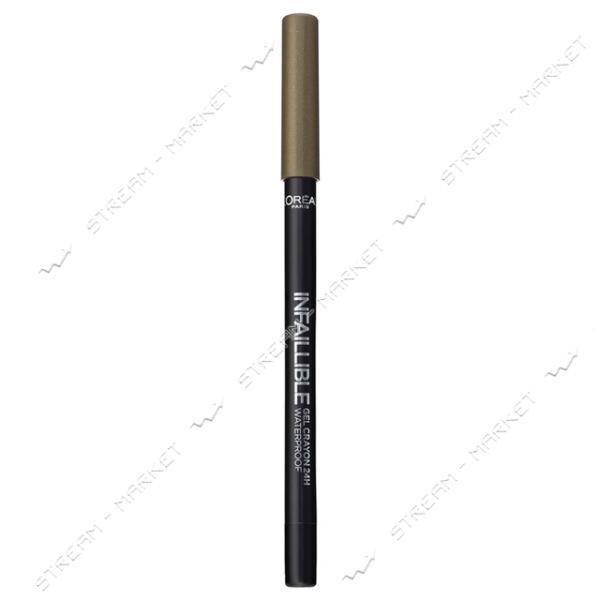 """Карандаш для глаз L""""Oreal Paris Infallible 08 Гелевый зеленый 0.9г"""