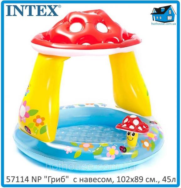 """Надувной бассейн Intex """"Гриб""""  57114 NP"""