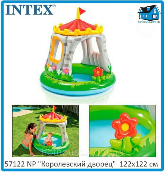 """Надувной бассейн Intex """"Королевский дворец"""" 57122 NP"""