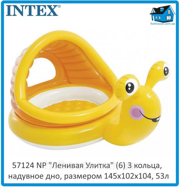 """Надувной бассейн Intex """"Ленивая улитка"""" 57124 NP"""