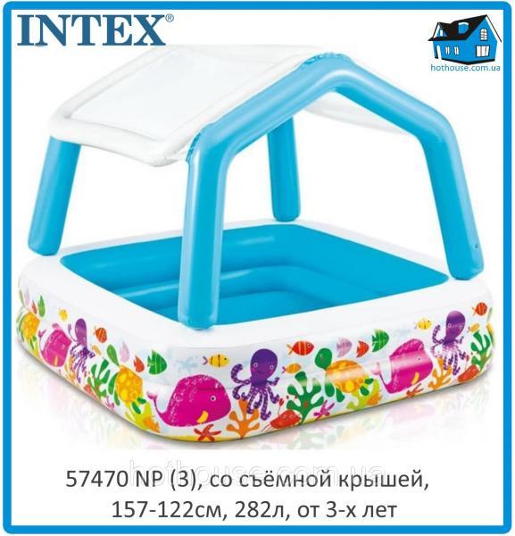 """Надувной бассейн Intex """"Аквариум""""  57470 NP"""