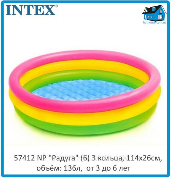 """Надувной бассейн """"Радуга"""" Intex 57412 NP"""