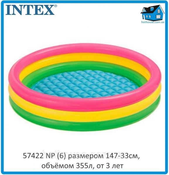 """Надувной бассейн """"Радуга"""" Intex 57422 NP"""