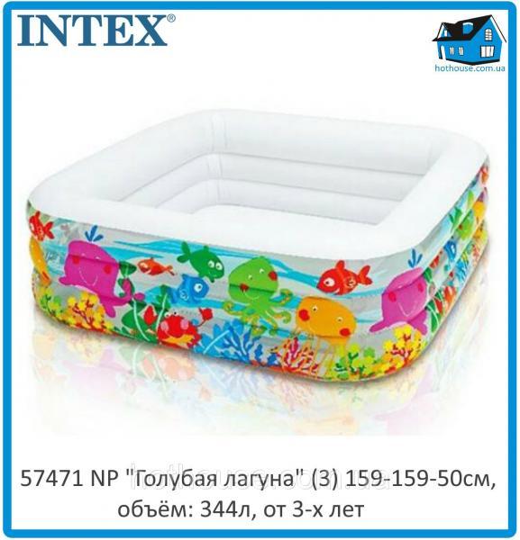 """Надувной бассейн """"Голубая лагуна"""" Intex 57471 NP"""