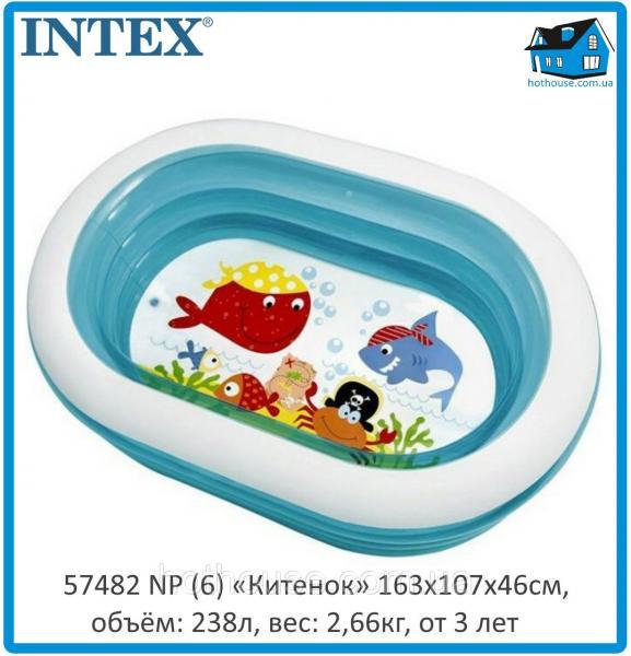 """Надувной бассейн """"Китенок""""  Intex 57482 NP"""