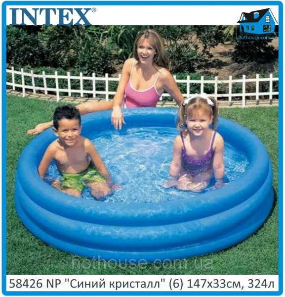 "Надувной бассейн ""Синий кристалл"" Intex 58426 NP"