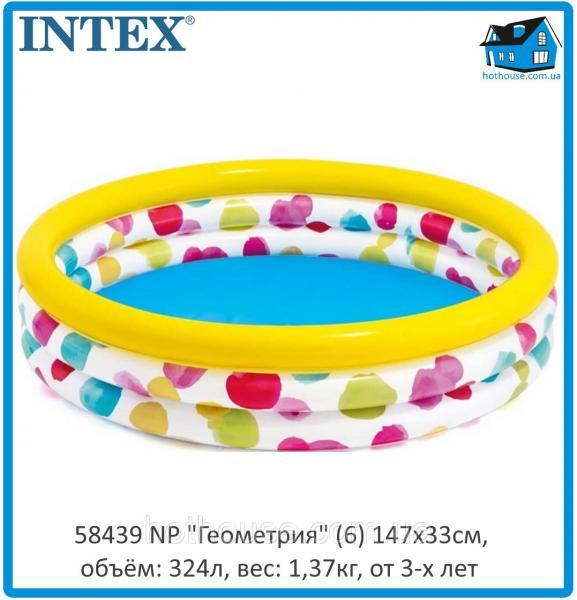 """Надувной бассейн """"Геометрия"""" Intex 58439 NP"""
