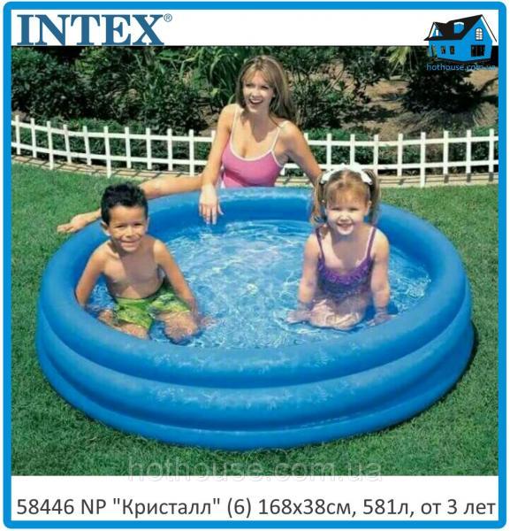 """Надувной бассейн """"Кристалл"""" Intex 58446 NP"""
