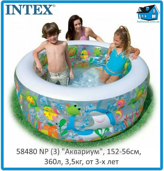 """Надувной бассейн """"Аквариум"""" Intex 58480 NP"""