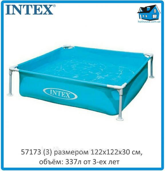 Каркасный детский бассейн Intex 57173