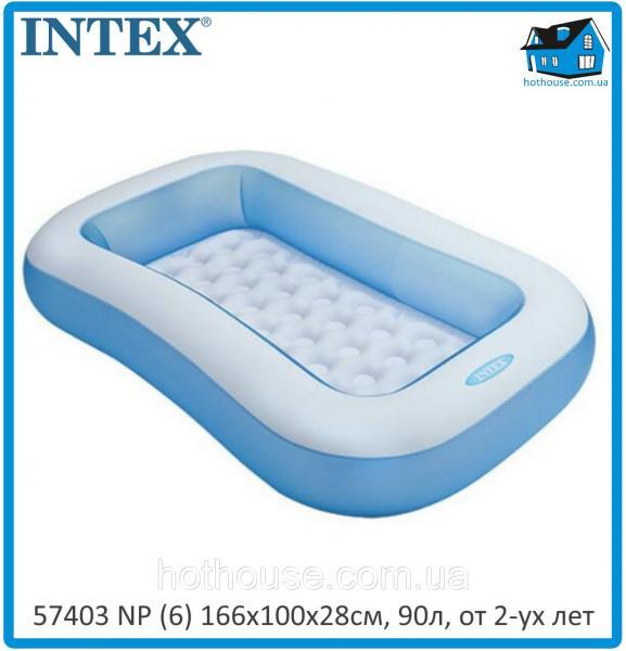 Надувной бассейн Intex 57403 NP