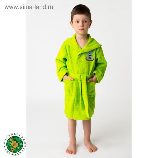 Халат махровый детский Пришелец, размер 32, цвет салатовый, 340 г/м² хл. 100% с AIRO