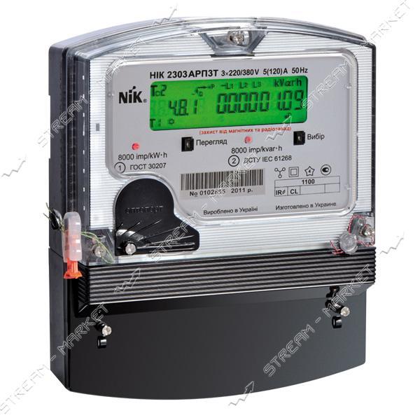 Электросчетчик NIK 3ф 2303-АРП(3) (актив-реактив) (5-120 А) Киев ПОД ЗАКАЗ