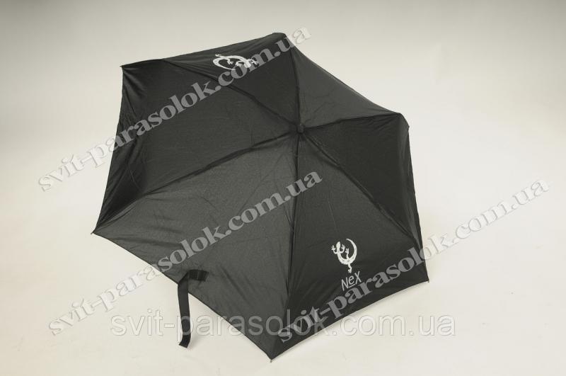 Женский зонт Zest (NEX) 35581-1  micro механика 5 сложений