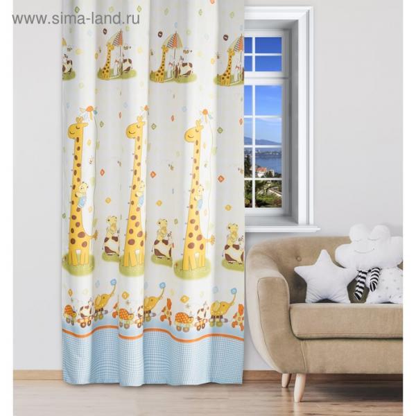 Портьера Крошка Я «Карусель» без держателя цвет желтый, 110×260 см, блэкаут, 100% п/э