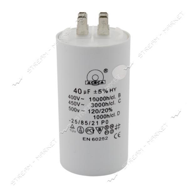 Конденсатор СВВ-60 40 мкФ напряжение 450 V без болта