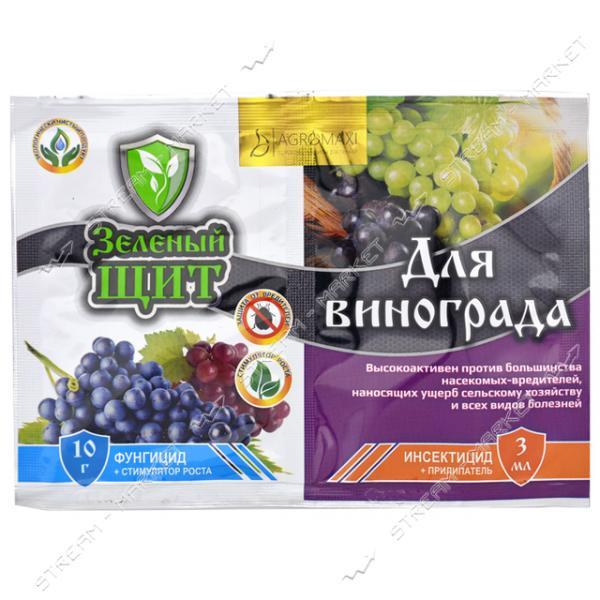 АГРОМАКСИ Зеленый щит для винограда 3мл 10г