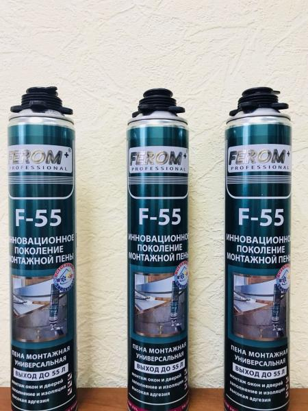 Пена монтажная Ferom+ F-55 Professional