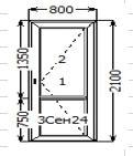 Двері вхідні металопластикові 800*2100