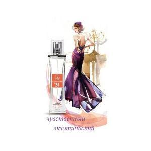 Фото Женская парфюмерия Lambre, Духи, Номерная коллекция Духи Lambre №25 20мл