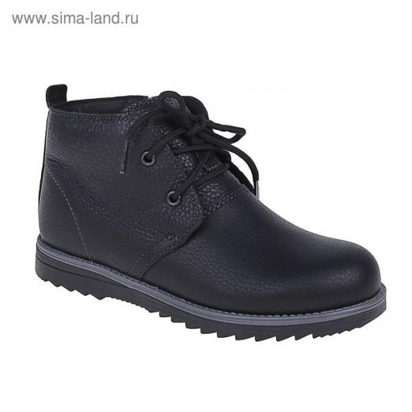 Ботинки TREK Кембридж 86-56 мех (черный детские) (р.32)