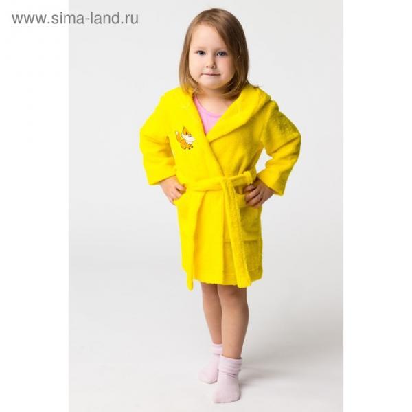Халат махровый детский Лисёнок, размер 28, цвет жёлтый, 340 г/м² хл. 100% с AIRO