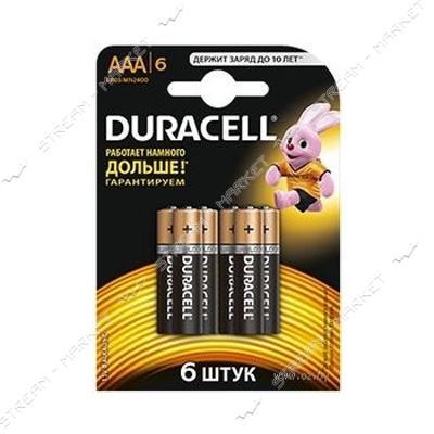 Батарейка Duracell LR03 ('микропальчик') (уп.6 шт. цена зауп.)