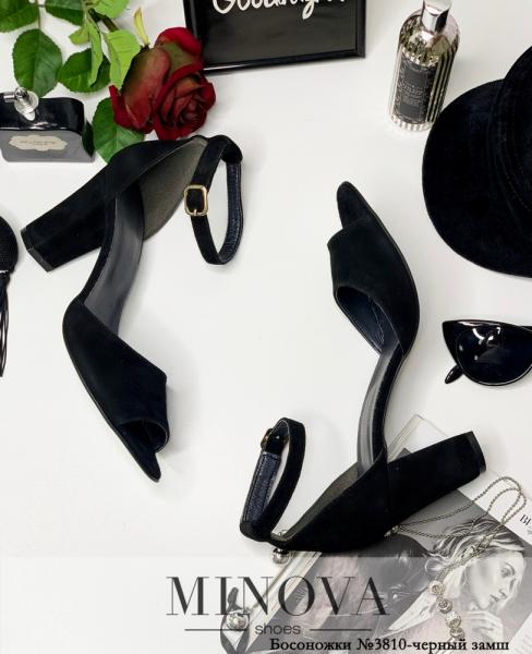 Босоножки женские, замшевые, на каблуке, размер:36-41
