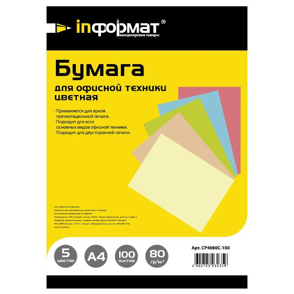Бумага цветная inФОРМАТ PASTEL MIX 5 цветов по 20 л. (80 г/м2, А4)