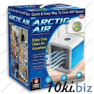 Мини - кондиционер «Арктика» Напольные вентиляторы в России