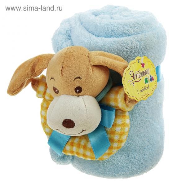 """Набор подарочный для новорождённых """"Этелька"""" 2 пр Собачка-погремушка, размер 75х100 см"""