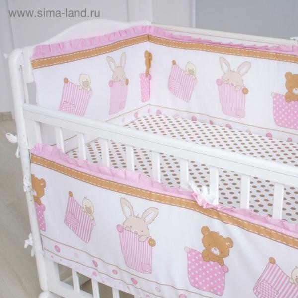 Борт «Подарочек», размер 38 × 360 см, розовый, бязь