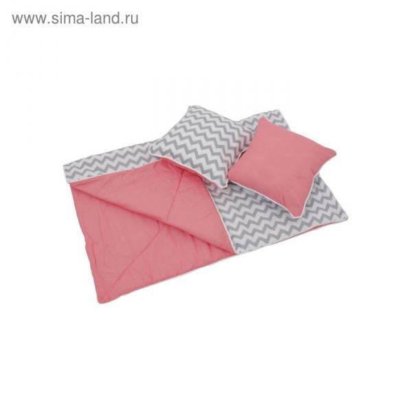 Комплект для вигвама: одеяло-110х140 см, наволочка-40х40 см-2 шт, розовый, зигзаг