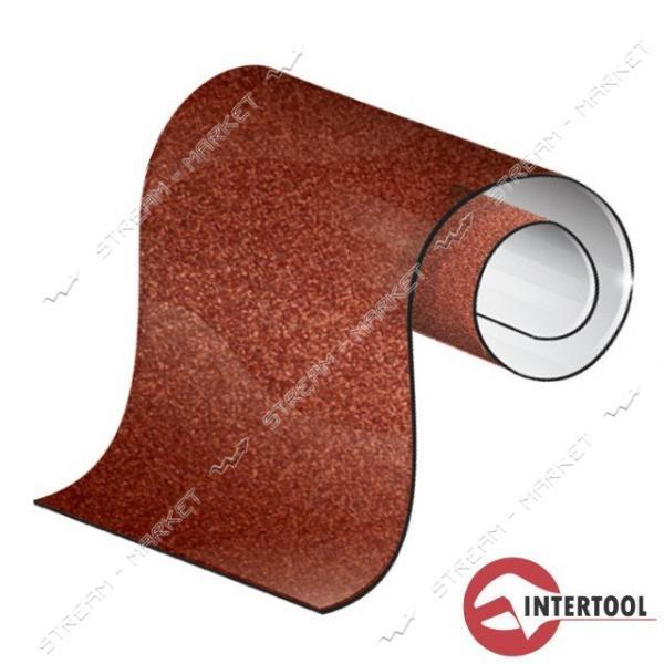 INTERTOOL BT-0723 Шлифовальная шкурка на тканевой основе К180, 20cм * 50м